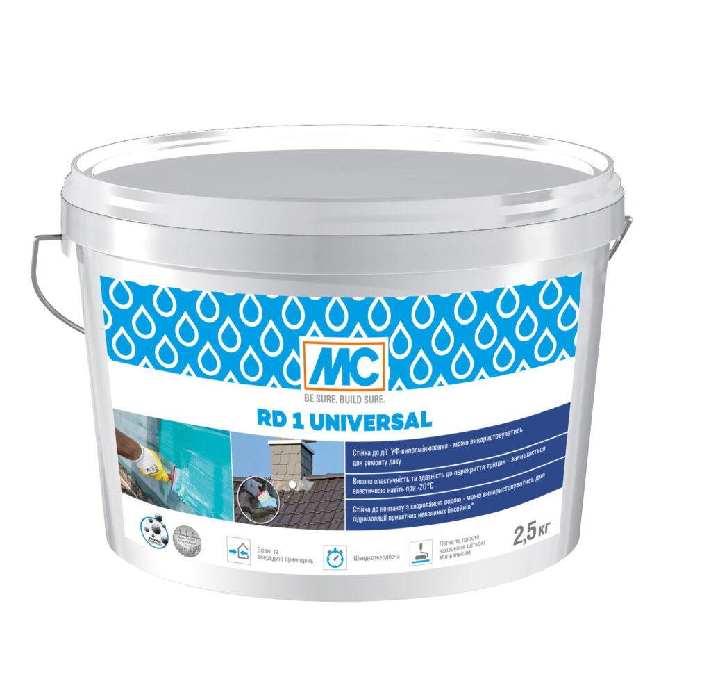 Універсальна багатофункціональна гідроізоляція RD 1 Universal